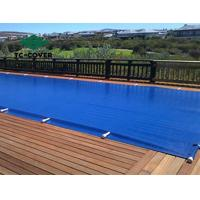 Buy cheap Bar Solid safety pool cover from wholesalers