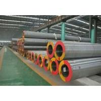 Buy cheap Buy Colored Stainless Steel Tube from wholesalers