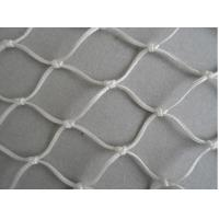 Wholesale Fishng Nets Multifilament braided net from china suppliers