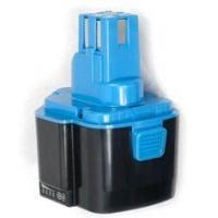 Buy cheap Battery Packs & Chargers Nickel-metal Hydride Battery Pack from wholesalers