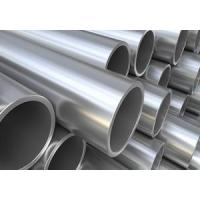 Buy cheap 18crnimo7 6 alloy steel bar factory from wholesalers