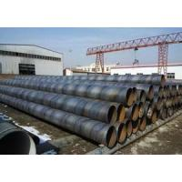 Buy cheap Mild Steel Flat Bar from wholesalers