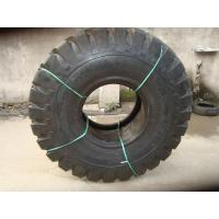 Wholesale AELOUS WIND POWER 5ton wheel loader tyre(23.5-25-16PR AL369) from china suppliers