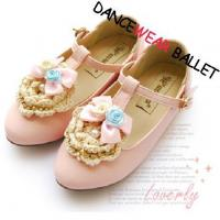 Buy cheap Children Princess Doll Dance Shoes from wholesalers