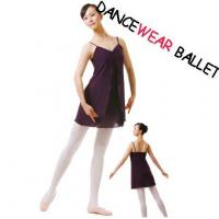 Buy cheap Dancewear Ballet Lyrical Two Layers Fitness Dress Chiffon Dance Skirt With Camisole Top from wholesalers