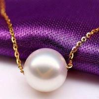 Buy cheap Pearl Pendant Akoya Pearl Pendant from wholesalers