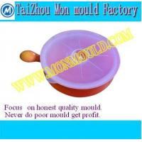 Wholesale CONTAINER SAMPLES NameHOUSEHOLD TRASH CASE MOLD from china suppliers