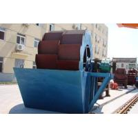 Wholesale Products XSD Sand Washer from china suppliers