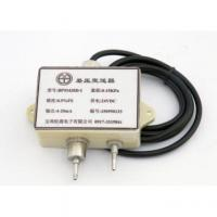 Buy cheap micro-differential pressure sensor/ Transmitter from wholesalers