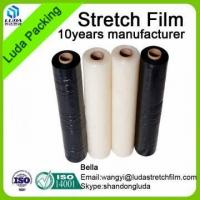 Buy cheap Top quality clear plastic casting silage film for packaging from wholesalers