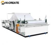 Buy cheap Toilet Paper Converting Machine Sale from wholesalers