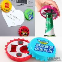 Buy cheap Magnets & Stickers & Tags MF1005Beer Bottle Opener Fridge Magnet from wholesalers