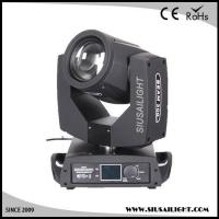 Wholesale 200W /230W moving head beam light from china suppliers