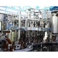 Buy cheap Glass Bottle Beer Filling Line from wholesalers