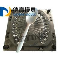 Wholesale Plastic Tableware Mold from china suppliers