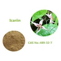 Ingredients Icariin/ Horny Goat Weed/Epimediumextract