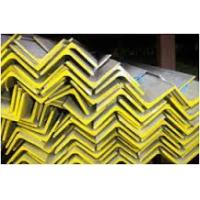 Buy cheap LR rules EH36 angle steel, LR rules EH36 flat bulb steel from wholesalers