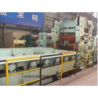 Buy cheap China 700 Rolling Mill product