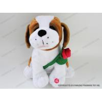 Buy cheap KIDS PLUSH TOY ANIMATED DOG from wholesalers