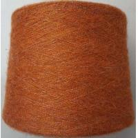 Wholesale Top dyed mossy yarn from china suppliers