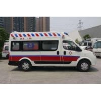 Buy cheap Ambulance from wholesalers