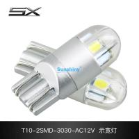 Wholesale LED Instrument/Side Lamps T10 2SMD 3030 10-30VDC Upgrade Philip Mini LED Bulb from china suppliers
