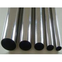 Hairline Finish Stainless Steel pipe Price 304 7 8 inch Brush SS Tube