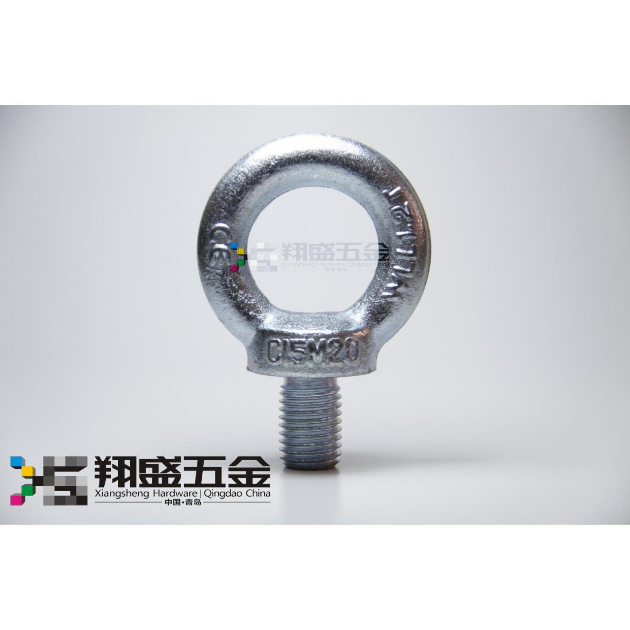 Wholesale EYE BOLTS DIN 580 from china suppliers