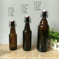Buy cheap 11oz 22oz Amber Glass Beer Bottle With Crown Or Screw Cap from wholesalers