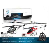Buy cheap Boy Toys Alloy RC Plane with Camera from wholesalers