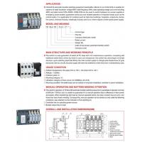 Wholesale DUAL POWER AUTOMATIC TRANSFER SWITCH from china suppliers