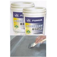 Buy cheap Cement Based Waterproof Coating Cement Based Waterproof Coating  Penetrating & Crystalling from wholesalers