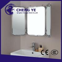 Buy cheap Good Price 5mm Stained 3.7mm 2mm Euro Bronze Silver Aluminium Mirror Glass Processing from wholesalers