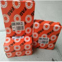 Buy cheap FAG Bearing Germany deep groove ball bearing 6308 FAG 6308 ZZCM 2RS SKF 6308 size 40 68 40 from wholesalers