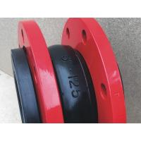 Buy cheap Rubber Flexible Joint from wholesalers