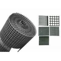 Wholesale Oyster Seeding Mesh Provides Seeds A Safe Environment from china suppliers