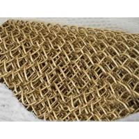 Wholesale Copper Alloy Aquaculture Netting  High Strength and Bio-Fouling Proof from china suppliers