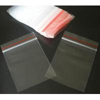 Wholesale PP Sealing Bag(18) from china suppliers