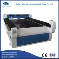 China Laser Cutting on sale