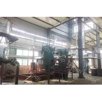 Wholesale Palm Oil Press Plant from china suppliers