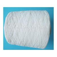 Wholesale Cotton/ Viscose chenille yarn from china suppliers