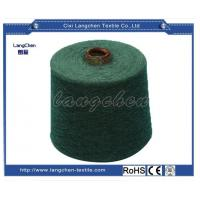 Wholesale Melange Yarn Poly 65% &cotton 35% Melange Yarn from china suppliers