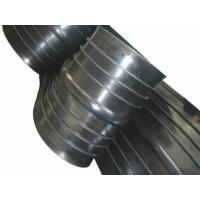 Buy cheap Buried Rubber Waterstop with Special Symmetry Structure from wholesalers