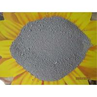 Wholesale Microsilica Microsilica from china suppliers