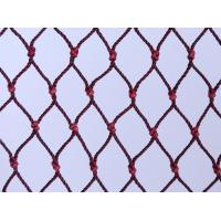 Buy cheap Nylon Multifilament Net Include Knotted Net an... from wholesalers