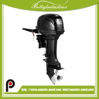 Buy cheap Aquaculture&Fishery Outboard Motor from wholesalers