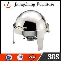 Buy cheap Chafing Dish SF-CL04 from wholesalers