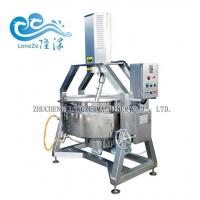 Buy cheap Vertical Semi-auto Gas Cooking Mixer from wholesalers