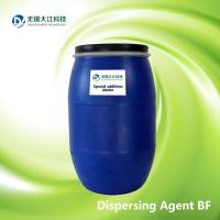 Buy cheap Dispersing Agent BF from wholesalers