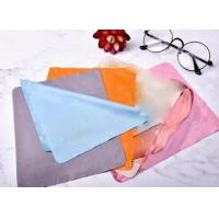 Buy cheap cleaning cloth China Low Price Glasses Microfiber Cloth with Logo Manufacturers from wholesalers